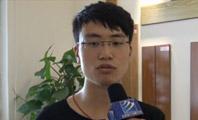 专访江西新华电脑学院2014届毕业学子熊志强