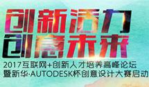 双创大赛_江西新华电脑学院
